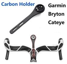 Titular de carbono para bryton cateye garmin montar computador bicicleta estrada mtb borda 200 130 520 820 rider 310 410 530 peças ciclismo