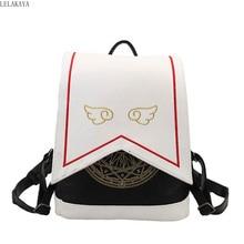 Japanese Comic Card Captor Sakura Wings Schoolbag Anime Action Figure PU Shoulder Bag Magical card Girl sakura Cosplay Backpack