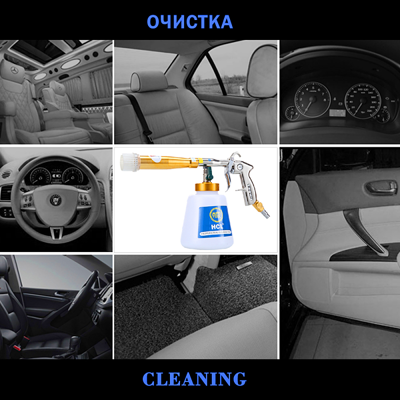 Cleaning Machine Gun Auto Cleaning 2021 Tornador Cleaning Tornador Tornado Cleaning Gun Interior Foam Dry Washer Car Automotive