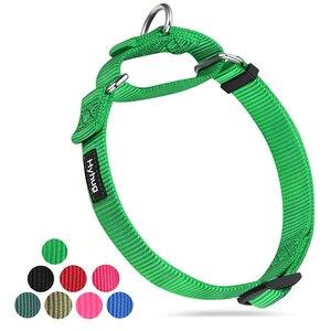 Hyhug дизайн Мартингейл нейлоновый ошейник для собак, три размера для маленьких средних и больших собак