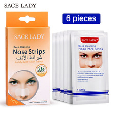 SACE LADY Nose Blackhead Sticker Remover Mask 24 Pcs Deep Cleansing Purifying Peel Off Nasal Strips Facial Pores Face Skin Care