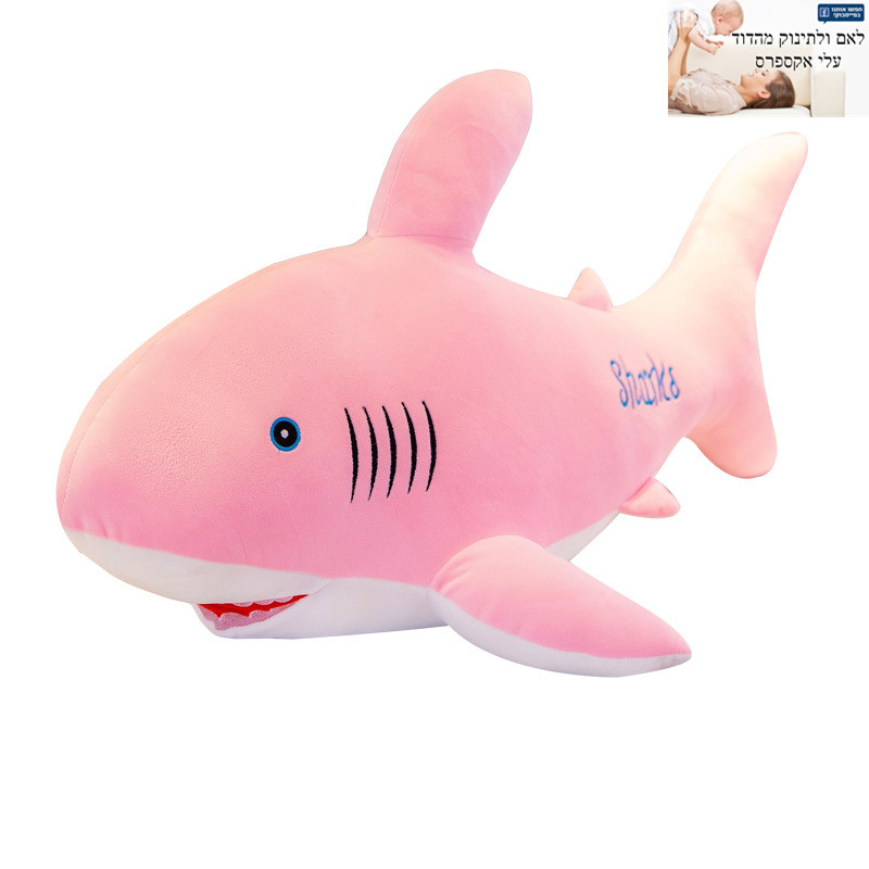 Plush Silicone Shark Toys Doll Cute Stuffed Sharks Pillow Birthday Present Holiday Gift For Boys And Girls