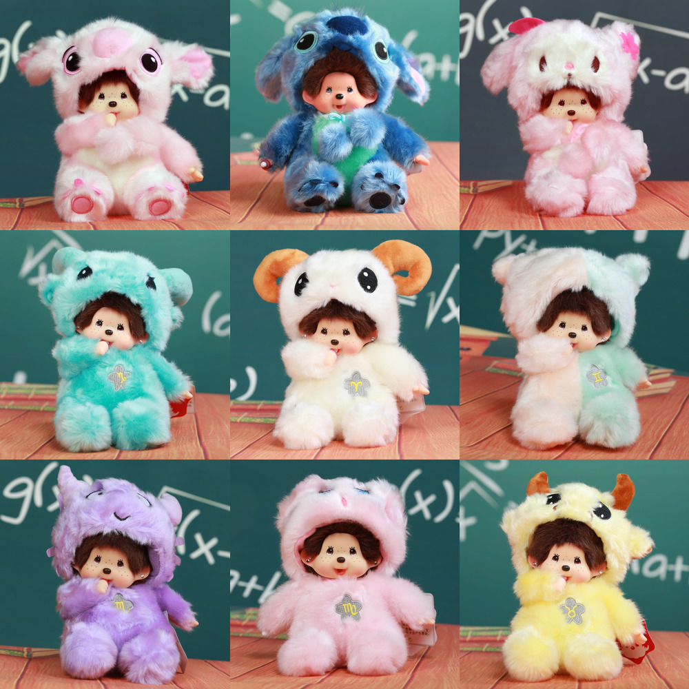 20CM Kawaii Cosplay Monkey Plush Doll Animal Stuffed Dolls Collection Model Doll Action Figures Toys For Kids Birthdays Gifts