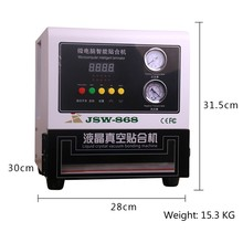 LY 868 – machine à plastifier numérique OCA, 13 pouces, pour réparation d'écran lcd universel, pour Samsung Edge Curve iPhone