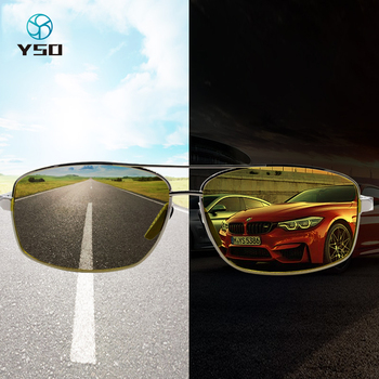 YSO Yellow Night Vision Glasses Men Photochromic Polarized Goggles For Car Driving Anti Glare 2458