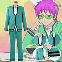 anime The Disastrous Life of Saiki K. Cosplay costumes men and women Saiki Kusuo green clothing cosplay green suits full sets