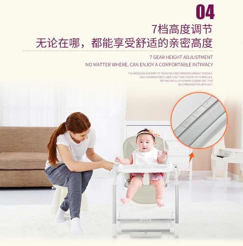 Hd8357c4a53ee4ad9a67fd6fee008d2160 Child dining chair electric coax baby artifact baby rocking blue chair child dining chair multifunctional baby rocking chair