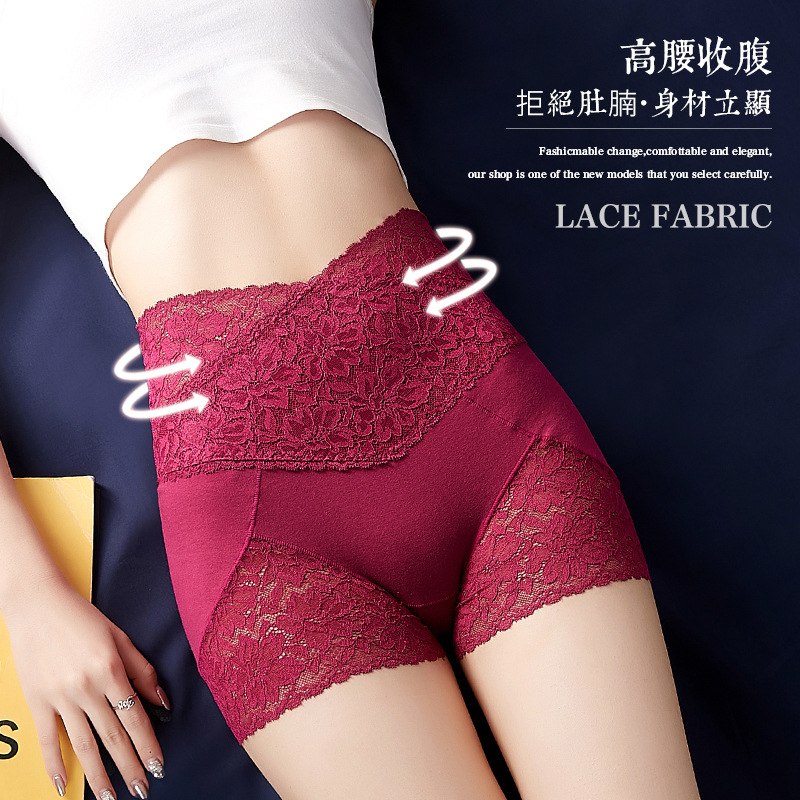 Elastic High Waist Hip Panty Anti-glare Defence Lady-killer Cotton Safety Pants Seamless Bottoming Safety Short Pants 251