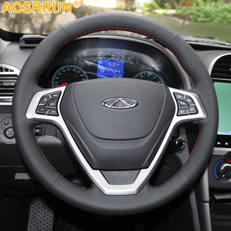 Artificial Leather Car steering wheel cover For Chery tiggo 3 2011 2012 2013 2014 2015 2016 2018(China)