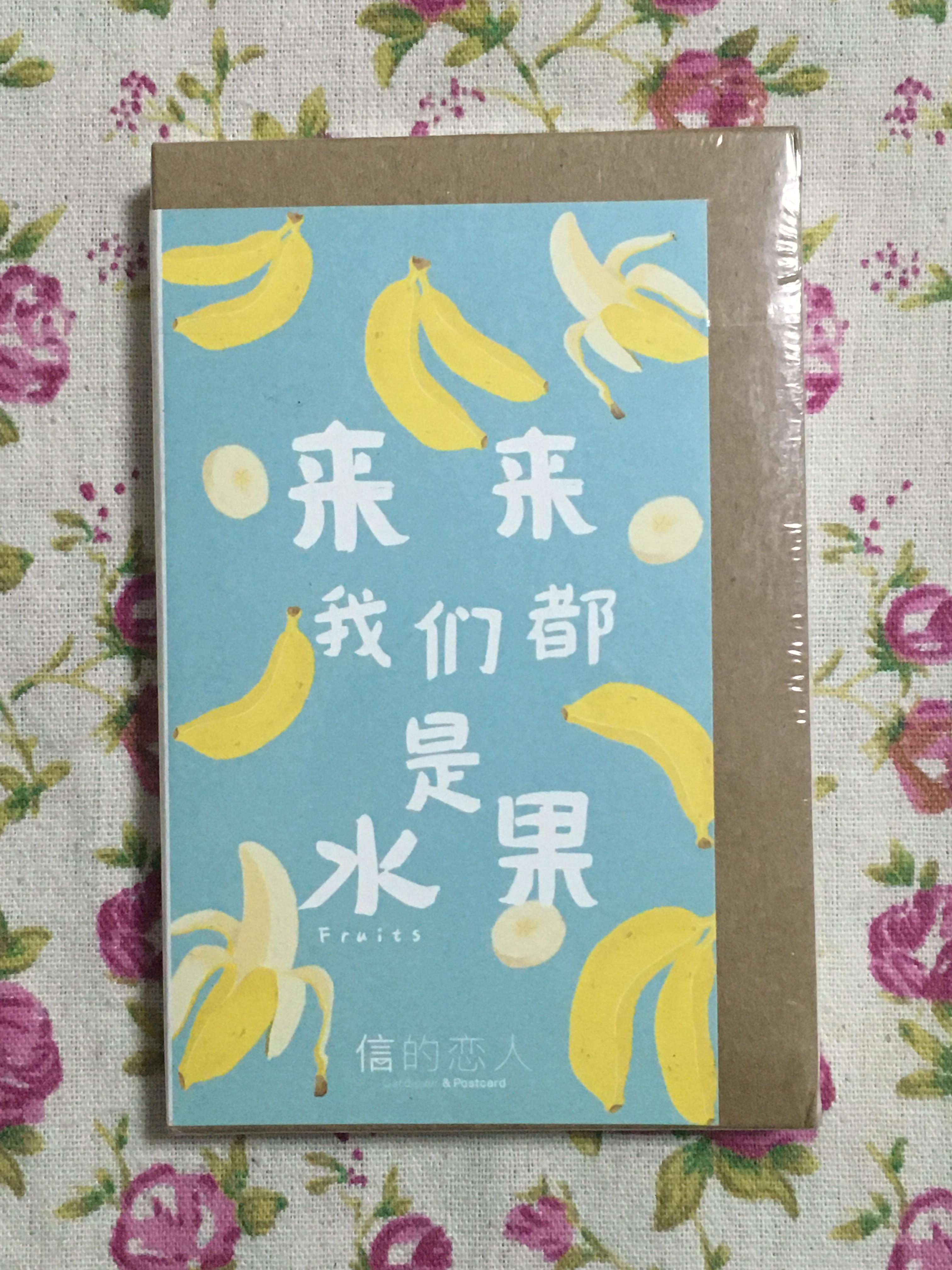 P193- Happy Fruit Paper Postcard(1pack=30pieces)