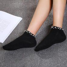 Artesanal japão pérola estrelas fishnet meias femininas criativo reto estilo faculdade meias harajuku oco para fora calcetines mujer