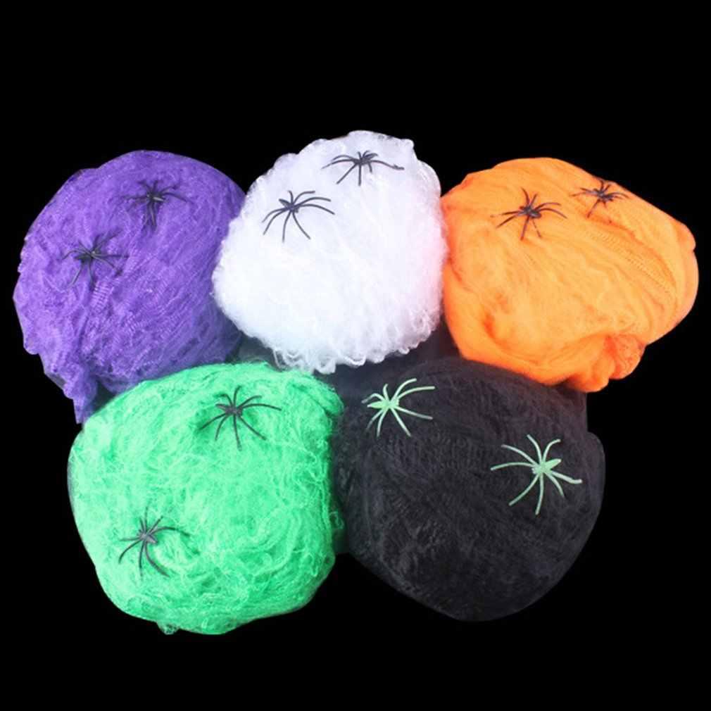 Halloween boże narodzenie przerażające przyjęcie pająk siatki pająki rekwizyty sceniczne Horror dla baru nawiedzony dom pająk festiwal dekoracji