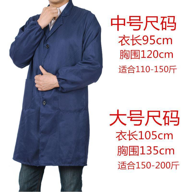 Overclothes Men And Women X-long Oil Thick Work Clothes Winter Cotton-padded Jacket Coat Camouflage Handling Unlined Long Gown