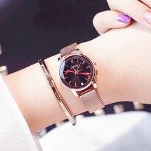 relogio feminino Women Marble Watch Fashion Rose Gold Starry Sky Quartz Crystal Wrist Luxury Bracelets Watches