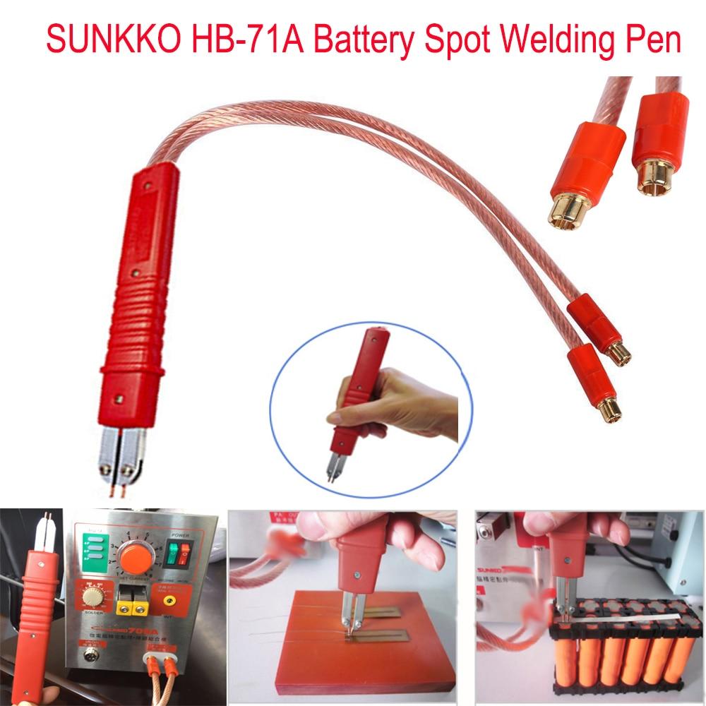 Tools : HB-71A Battery spot welding pen use for lithium battery welding 18650 Lithium Battery Production DIY Pulse Welding Pen handle