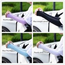 Manchons de bras élastiques pour hommes, Protection UV, pour course à pied, cyclisme, extérieur, Fitness, basket-ball, Protection solaire fraîche, coudière, 2 pièces