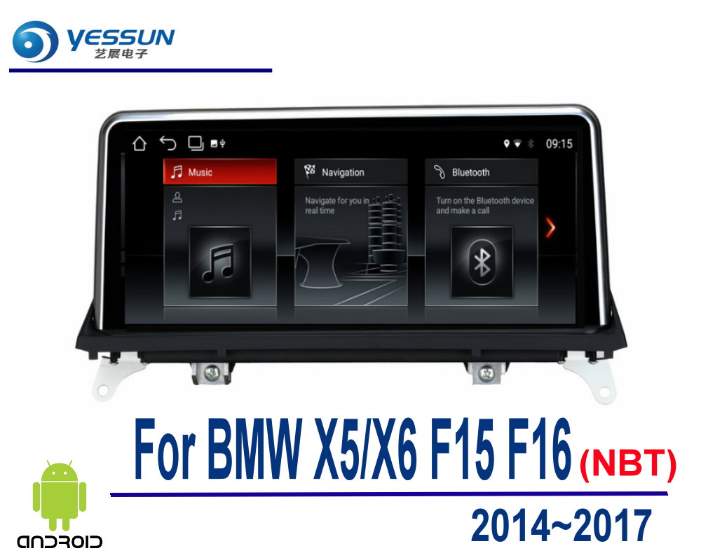 Car <font><b>GPS</b></font> Navigation System <font><b>For</b></font> <font><b>BMW</b></font> X5 <font><b>X6</b></font> F15 F16 2014 2015 2016 2017 Android Multimedia Radio Audio Video HD Screen Display TV image