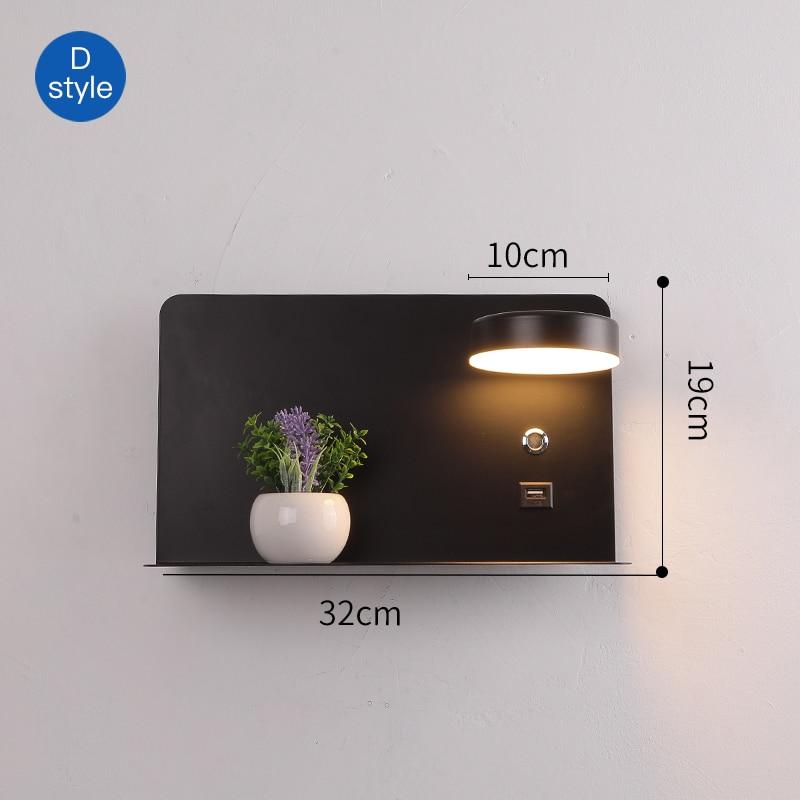 D USB flower black