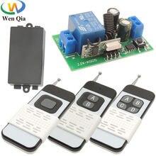 Беспроводной пульт дистанционного управления 433 МГц 220 В 10