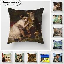 Наволочка на подушки с рисунком Ван Гога декоративная наволочка