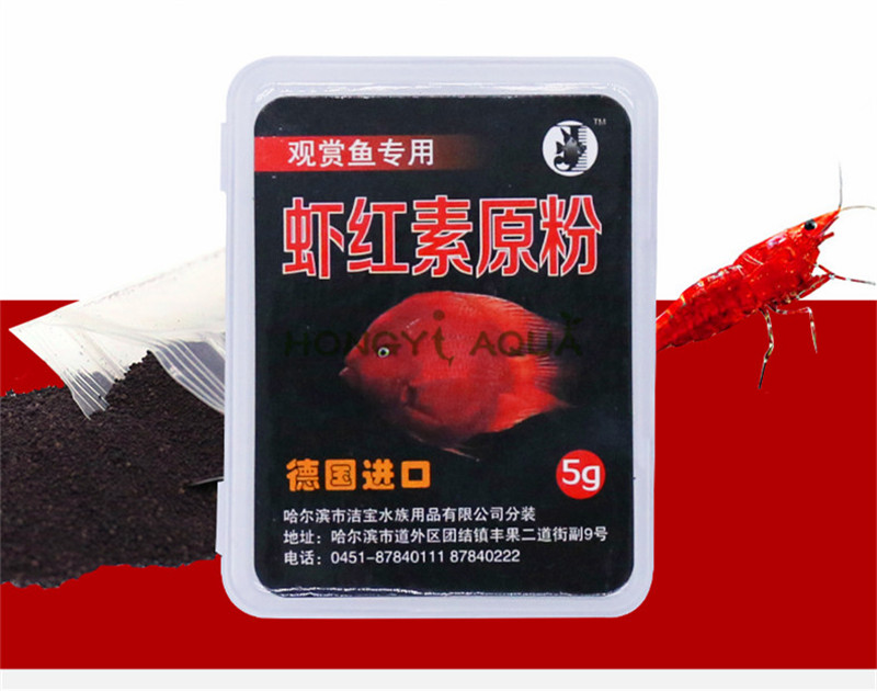 Astaxanthin Powder Red Fish Special Feed Adding Coloring Agent Blood Parrot Increases Red Add Gorgeous Fish Tank Fish Feed