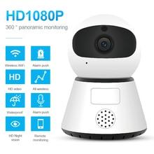 720/1080P PTZ اللاسلكية كاميرا IP صغيرة واي فاي نقل كشف الأشعة تحت الحمراء أمن الوطن مراقبة واي فاي كاميرا خدمة سحابة