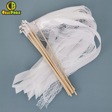 50Pcs White Lace Ribbon Wands Wedding Twirling Streamers Wedding Ribbon Fairy Stick With Bell Party Send off Cheer Prop Wands