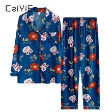 Женский Атласный пижамный комплект caiyier с цветочным принтом