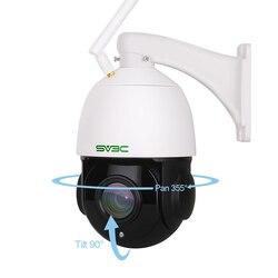 Baby Schlafen Monitore HD Optische Zoom 1080P Wasserdichte H.264/H.265 IP Kamera ONVIF M-otion Erkennung Zwei -weg Audio 355 °