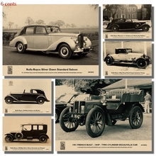 Antique Car Retro Poster Kraft Paper Decoration Bar Bedroom Wall