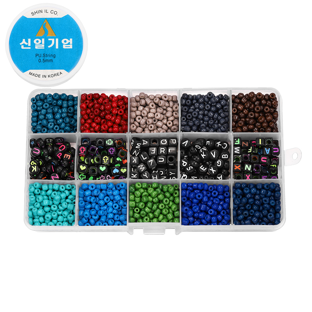2020pcs Mix color Letter Beads Jewelry Making Supplies Kit Beads Wire for Bracelet DIY Earrings Making Kit Jewelry Finding 4