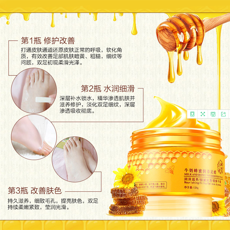 HANXUAN Brand Foot massage frosted scrub feet membrane membrane foot care Feet cream Beauty Health Care 120g 2