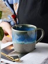 Керамическая кружка превращающаяся в печи Пляжная чашка ретро