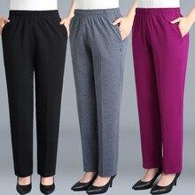 Meia-idade calças femininas casual solto cintura elástica mãe calças tamanho grande quente feminino primavera outono pantalon femme