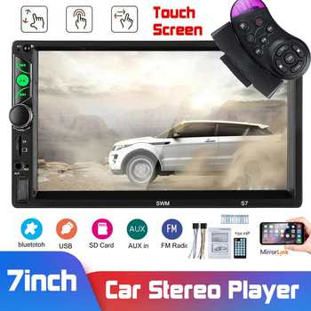 7 2 Din IOS Android Car Multimedia Player Car Radio Stereo Autoradio MP5 Player bluetooth Touch Screen FM AUX CD DVD image