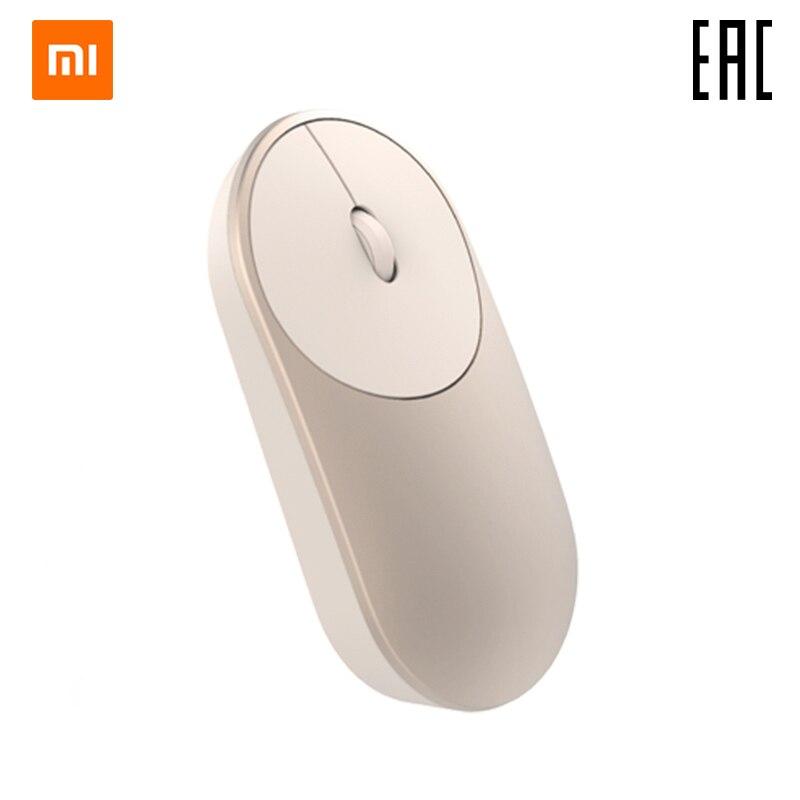 Wireless Mouse Xiaomi Mi Portable Mouse