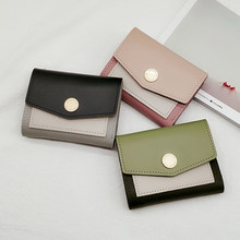 2020 Vintage Short Ladies Coin Purse PU Leather Korean Stitching Buckle Multifunction Card Package Mini Wallet(China)
