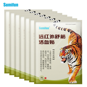 Sumifun 8/24/64pcs Tiger Balm Pain Relief Patch Chinese Back Pain Plaster Neck Orthopedic Arthritis Joint Pain Medicated Patch 24pcs sumifun tiger balm medical plaster pain relief patch back neck arthritis 100% original chinese herbal stickers health care