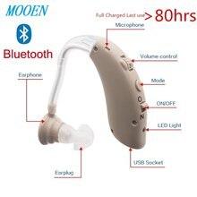 2020 bluetooth melhor digitle recarregável aparelho aparelho de próteses auditivas de alta potência aparelho auditivo instrumento ouvido surdez dispositivo