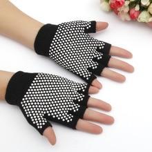 Йога спортивные перчатки WorthWhile для женщин мужчин тренажерный зал фитнес Нескользящие тренировки Бодибилдинг половина пальцев