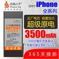 Batterie de téléphone pour iPhone 5S 6G 6S 6plus 6splus bateria avec outils de réparation 0 Cycle Batteries de remplacement 6 6S Plus batterie de téléphone