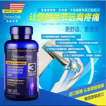 Hot sale Double Glucosamine chondroitin msm Joint Soother 240 Caplets Support Joint Health protein slice Comfort Promotes sports
