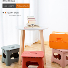 Folding Stool Chair Kitchen-Seat Living-Room-Furniture Space-Saving Travel Outdoor Portable