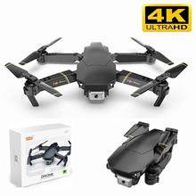 GD89 Drone Global Drone z lotnicza HD kamera wideo 4K RC drony #8217 s postawy polityczne w E58 SG106 helikopter RC FPV quadcopter Dron składana zabawka cheap Teranty 720 p hd video recording 4 k hd nagrywania wideo CN (pochodzenie) Kamera w zestawie 1 6 0 cali 100m 28CM 4 kanały