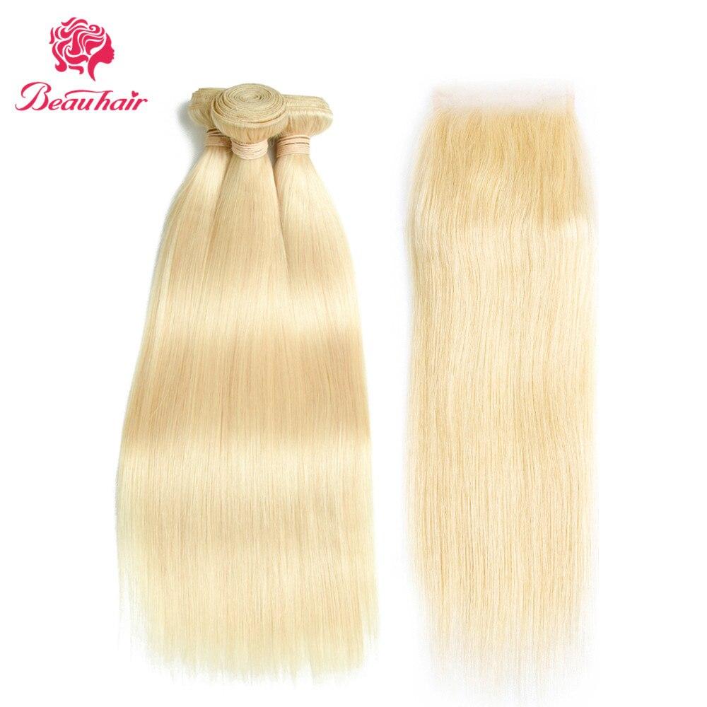 613 человеческие волосы, пряди на шнуровке, 4*4, на шнуровке, перуанские человеческие волосы, медовый блонд, не Реми волосы, вплетаемые для
