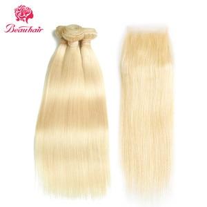 613 человеческие волосы, пряди, на шнуровке, 4*4, на шнуровке, бразильские человеческие волосы, медовый блонд, не Реми волосы, вплетаемые для жен...