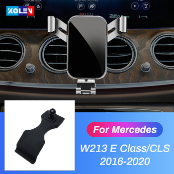 Car Mobile Phone Holder For Mercedes Benz E Class W213 E200 E300 CLS C257 360 Degree Gravity Stand GPS Air Vent Mount Bracket image