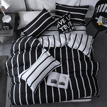 Black and White Color Stripe Bed Cover Sets Twin/Full/Queen/King/Super King size Quilt Cover Bed Sheet Pillowcase Bedding Set цена
