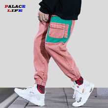2019 Men Denim Pant Harajuku Hip Hop Patchwork Harem Pants jean ripped Retro Streetwear Jeans Multi Pockets Trousers(China)