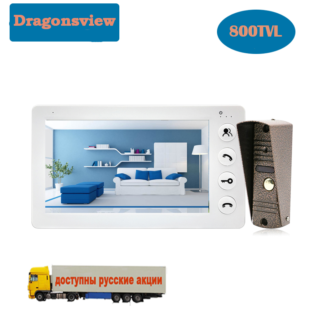 Dragonsview 7 Inch Video Door Bell Intercom System Waterproof Home Intercom Door Access Control System White Black Talk Monitor